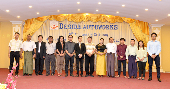 THE 5th YEAR ANNIVERSARY OF THE UNITED DESIRE AUTOWORKS FAMILY
